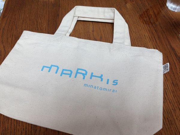 MARKIS5.jpg