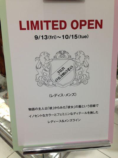 JUNOKAMOTO_limitedstoreshibuya8.jpg