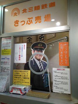 連続テレビ小説「あまちゃん」11.jpg