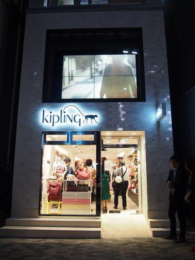 kiplingOmotesando1.jpg