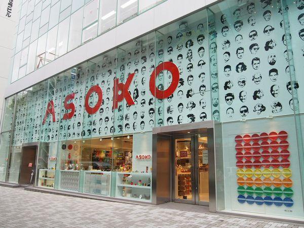 asoko_omotesando1.jpg