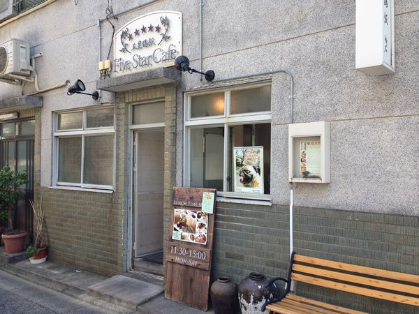 fivestarcafe4.jpg