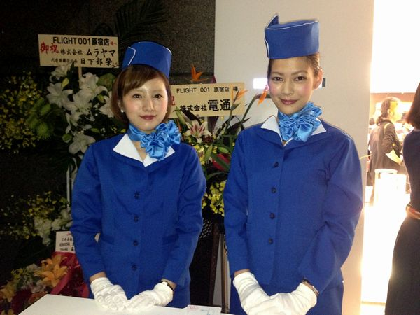 FLIGHT001_tokyo.jpg