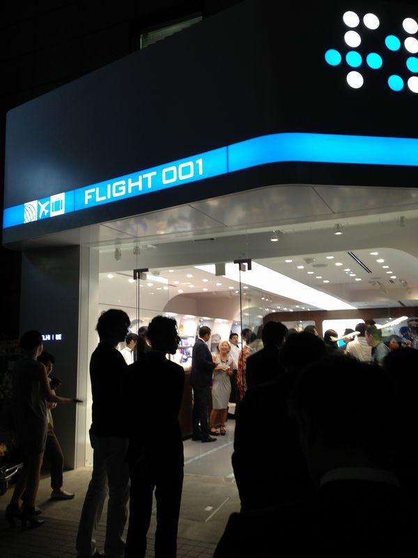 FLIGHT001_tokyo15.jpg