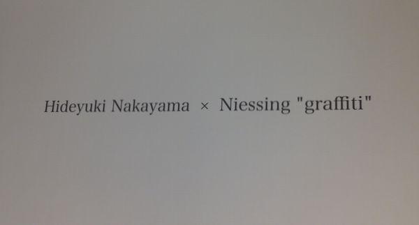NIESSING_nakanishi8.jpg