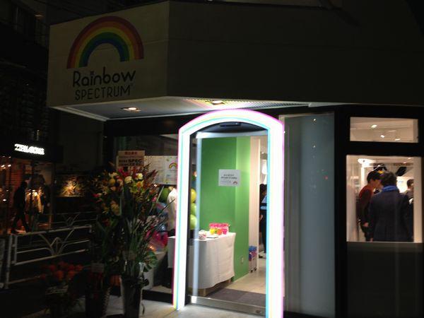 RainbowSPECTRUM1.jpg