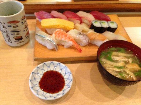 いろは寿司Irohasushi1.jpg