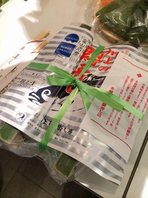 toyama_daikanyama5.jpg