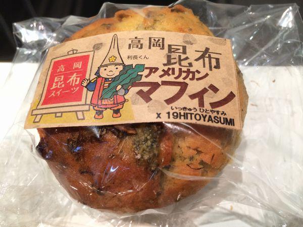toyama_daikanyama10.jpg