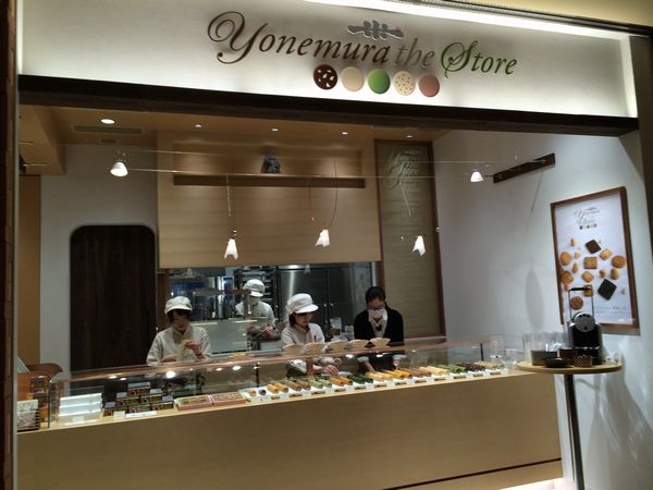 yonemurathestore1.jpg
