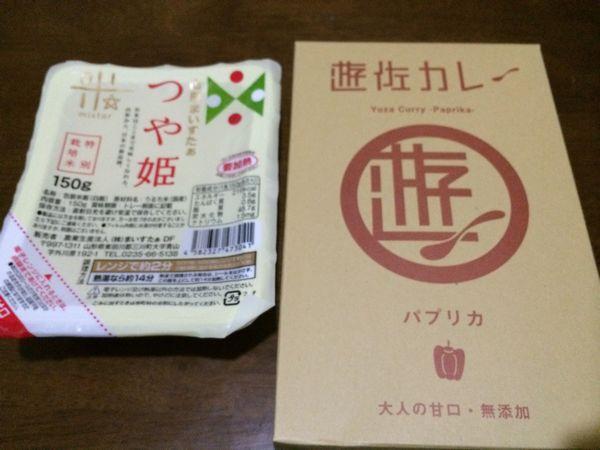 遊佐カレー3.jpg