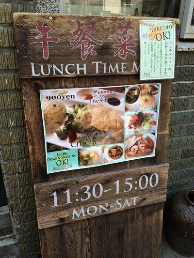 Five Star Cafe>