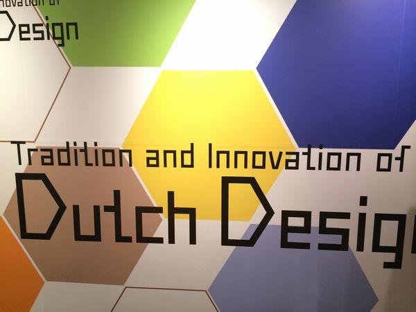 Tradition_innovation_of_Dutch_Design12.jpg