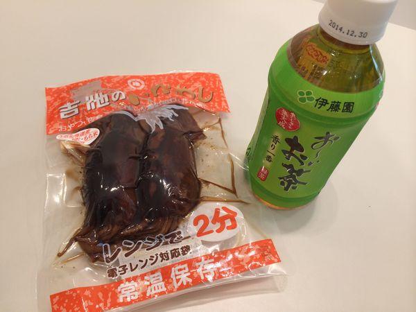 uniqlo_okachimachi5.jpg
