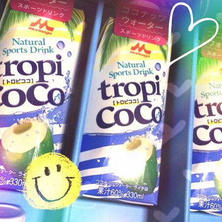 tropicoco1.jpg