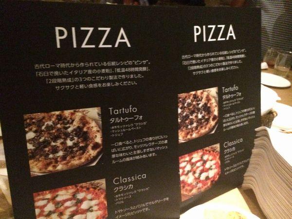 OBICA_mozzarella_bar_yokohama12.jpg