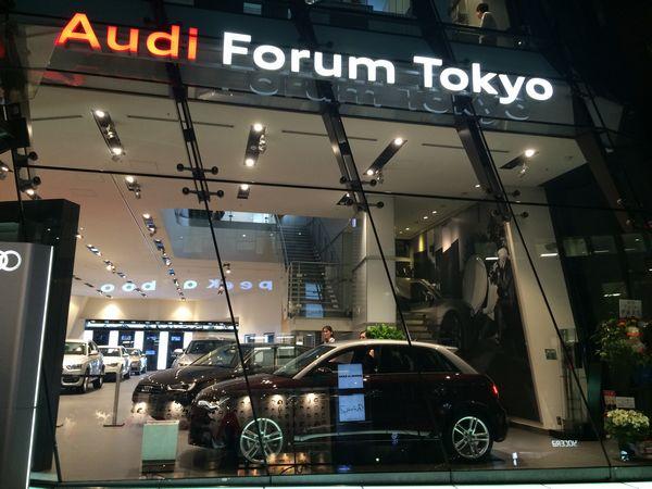 TAO十五_audiforum1.jpg