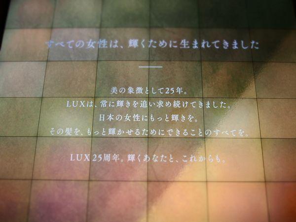 LUX25th_.jpg