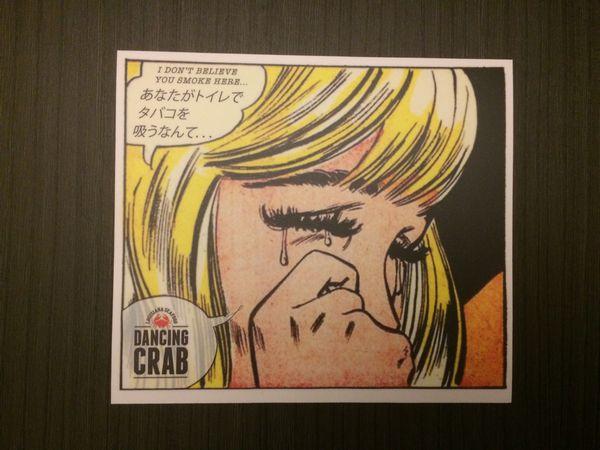 dancingcrab_JAPAN_1.jpg