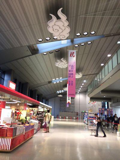 出雲_縁結び空港8.jpg