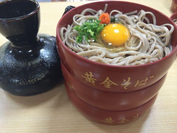 出雲_黄金そば2.jpg