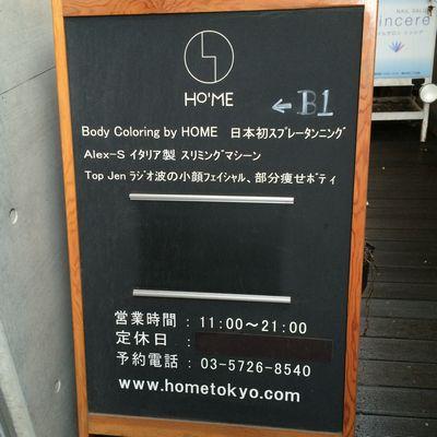 HOME_facial9.jpg