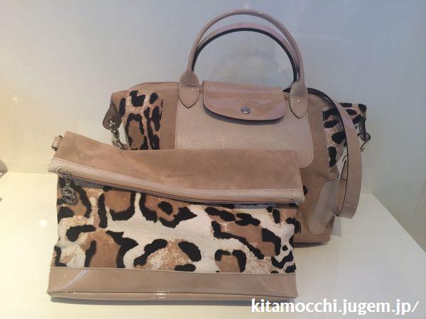 Longchamp2015ss_2.jpg