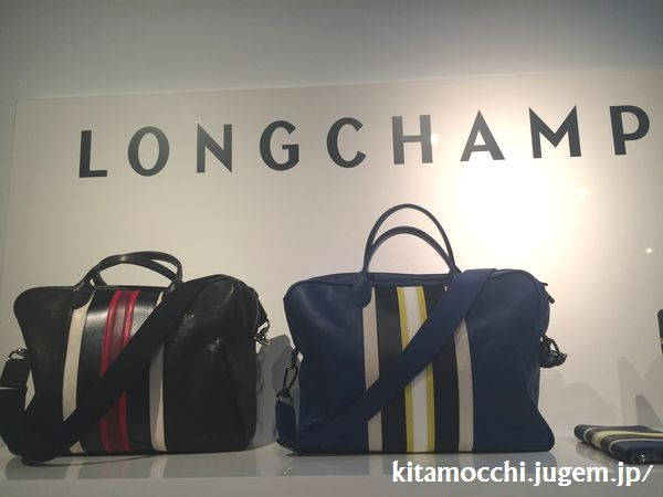 Longchamp2015ss_13.jpg