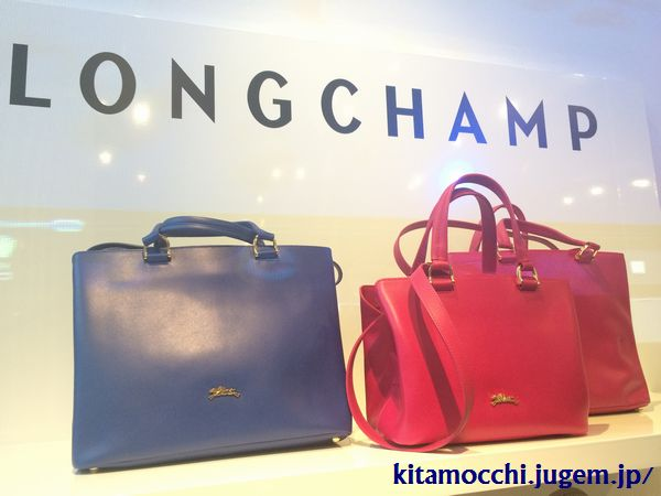 Longchamp2015ss_24.jpg