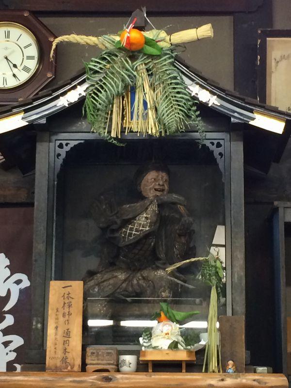 通圓_tuuen_3.jpg