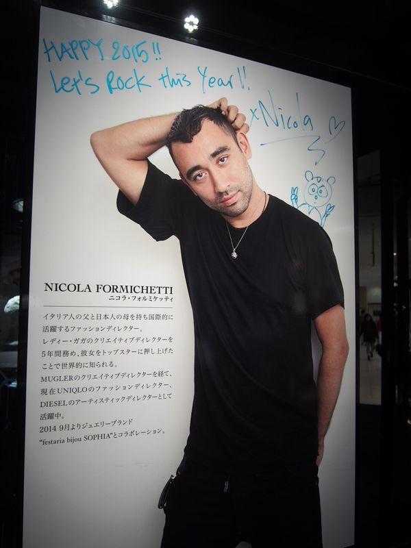 feria_nico11.jpg