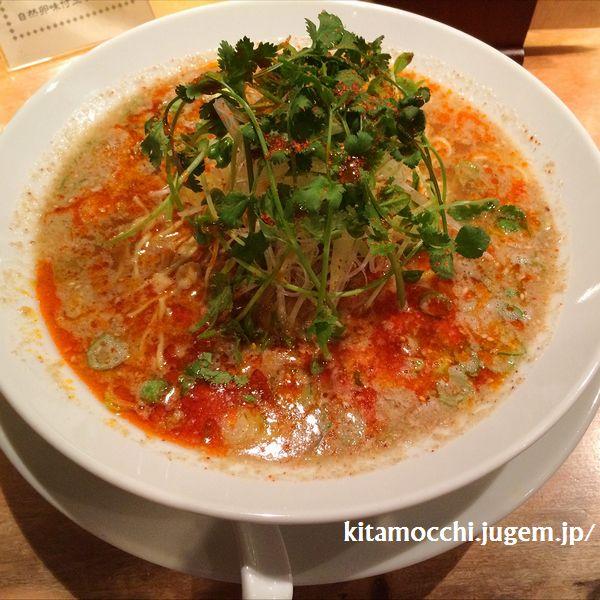 すずらん_坦々麺2.jpg