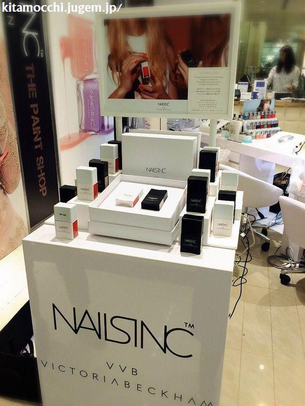 nailsinc11.jpg