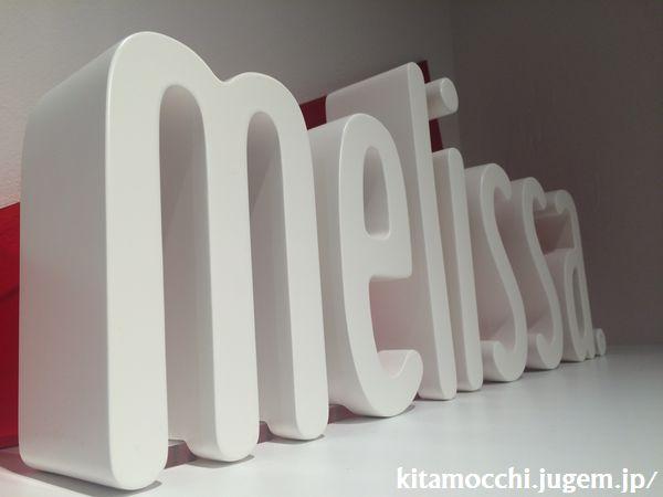 melissapopupshop8.jpg
