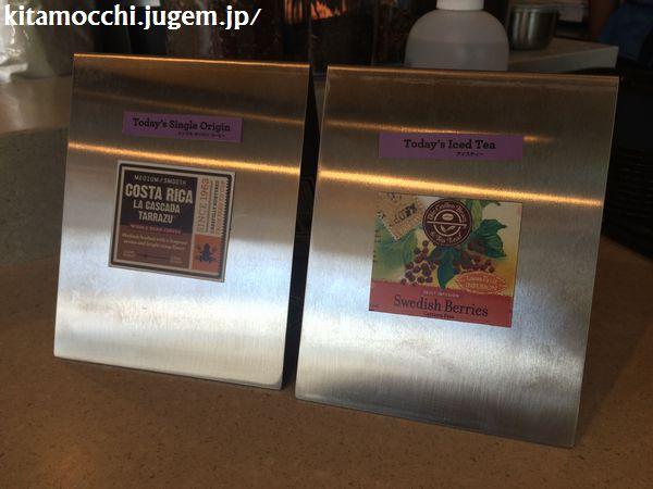 TheCoffeeBean&TeaLeaf日本橋9.jpg