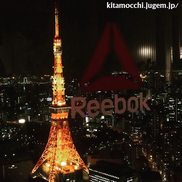 reebok_zpumppartyjapan5.jpg