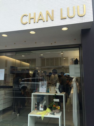 CHANLUU_aoyama9.jpg
