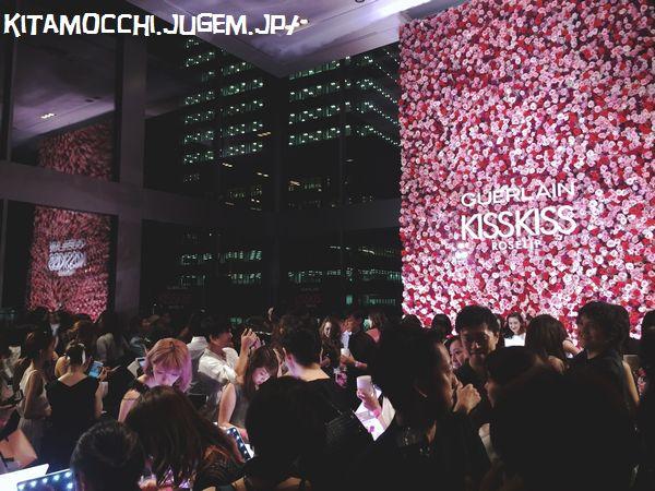 kisskiss_guerlain_5.jpg