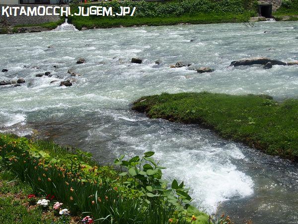 山形県肘折温泉寿屋8.jpg