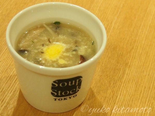 SoupStock粥2.jpg