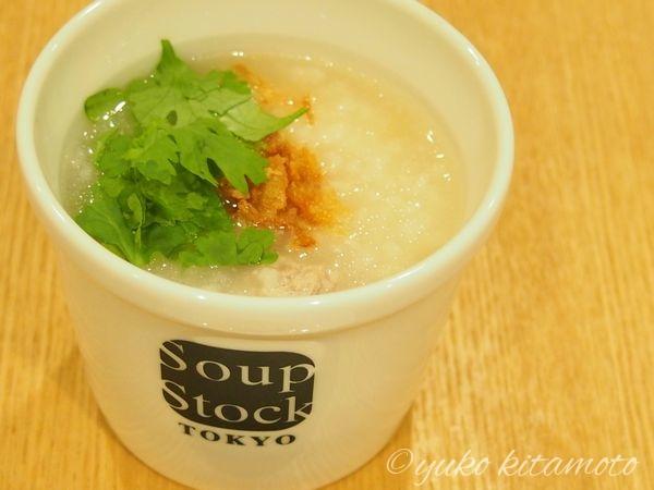 SoupStock粥5.jpg