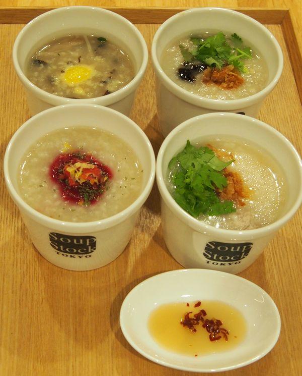 SoupStock粥7.jpg