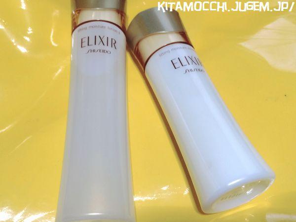 elixirshiseidoエリクシールシュペリエルリフトモイストローション2.jpg