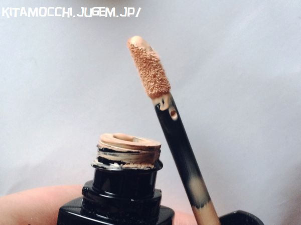bobbybrown_makeup2.jpg