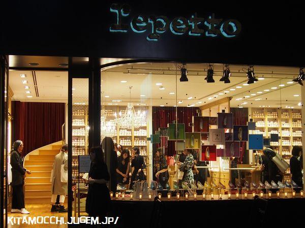 repetto_order2.jpg