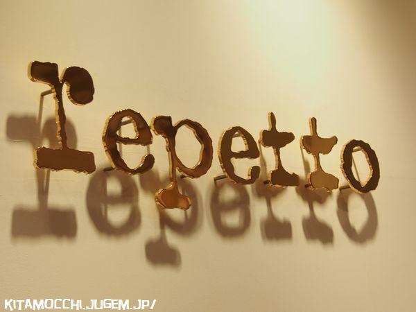 repetto_order7.jpg