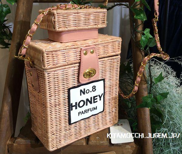 HoneySalonbyFoppish_2016ss_14.jpg