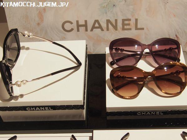 CHANELeyewear2016ss_3.jpg
