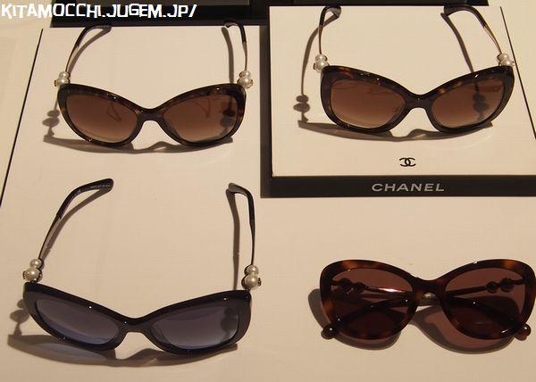 CHANELeyewear2016ss_4.jpg