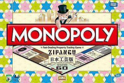monopoly_中川政七商店.jpg